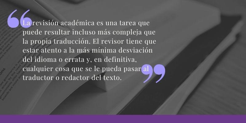 La revisión académica