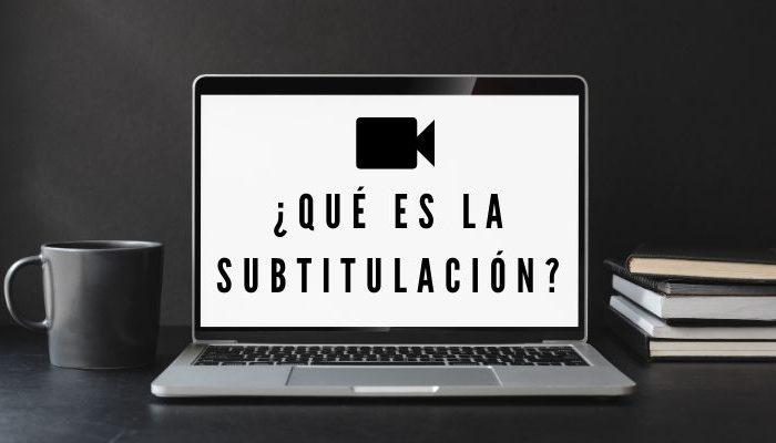 ¿Qué es la subtitulación?