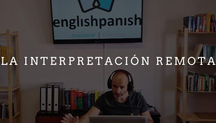 ¿Qué es la interpretación remota?