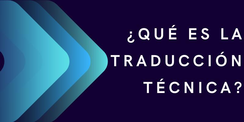 La traducción técnica